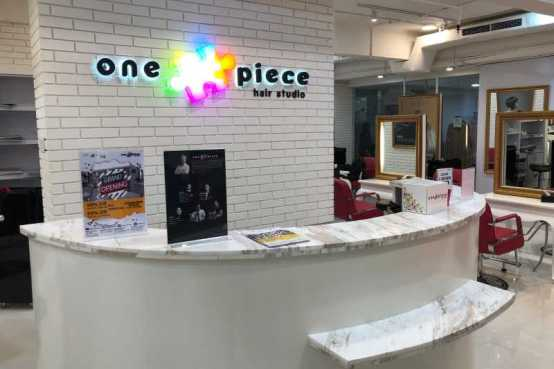One Piece hair studio